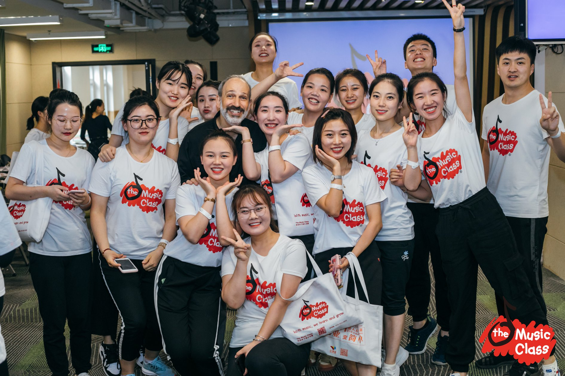 China Teacher Training 2019